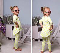 """Летний детский костюм для девочки """"Горошек"""" лосины и туника в горошек"""