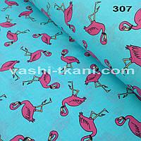 Хлопковая ткань польская розовые фламинго на бирюзовом № 307