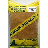 """Прикормка """"Новый формат""""Карась-Карп Мед"""