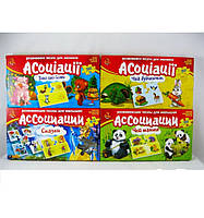 Игра Ассоциации мягкая Danko toys