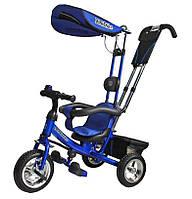 Детский трехколесный велосипед Мини Трайк Синий LT950