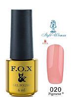Fox Gel Polish Фокс гель лак 6 мл №020