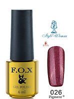 Fox Gel Polish Фокс гель лак 6 мл №026