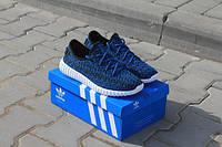 Мужские спортивные беговые кроссовки кросівки чоловічі обувь для бега adidas yeezy boost синие