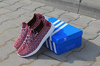 Мужские спортивные беговые кроссовки кросівки чоловічі обувь для бега adidas yeezy boost бордовые