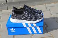 Мужские спортивные беговые кроссовки кросівки чоловічі обувь для бега adidas yeezy boost черно-белые