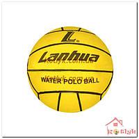 Мяч для водного поло LANHUA