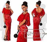 Платье в пол из гипюра