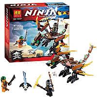 Конструктор Ninja 10447 Дракон Коула с подвижными элементами, 97 деталей из пластика, фигурки Коула/Бако