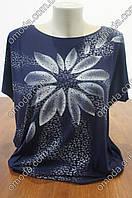 Элегантная женская блуза Алла. Блуза синего  цвета