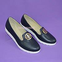 Женские кожаные синие туфли-мокасины на утолщенной белой подошве