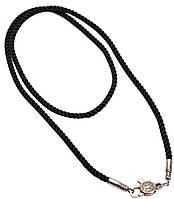 Шнурок чёрный с серебряной застёжкой