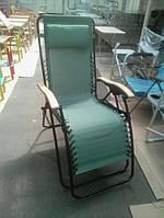 Садовое кресло - шезлонг