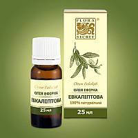 Эфирное масло для бани и сауны Эвкалипт, 25мл.