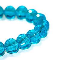 Бусины стеклянные 10 мм, 42 шт, прозрачные, ГОЛУБЫЕ, Crystal Art
