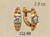 Изысканные золотые серьги 585 пробы с одним круглым фианитом