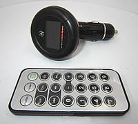 Автомобильный трансмиттер NY: SD/MMC 2-8 Гб, USB, ЖК-экран, 204 частоты FM, пульт ДУ