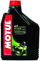 Motul 5100 4T 10W50 (2л) Полусинтетика масло для 4-х тактных двигателей мотоцикла