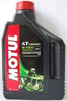 Motul 5100 4T 15W50 (2л) Полусинтетика масло для 4-х тактных двигателей мотоцикла