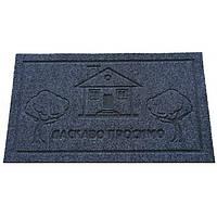 Придверный коврик House black - 45х75