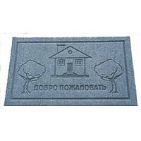 Придверный коврик House gray - 45х75