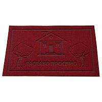 Придверный коврик House red - 45х75