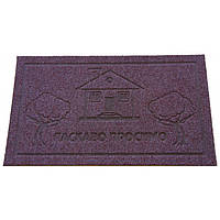 Придверный коврик House vish - 45х75