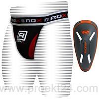 Защита паха с профессиональной ракушкой MMA RDX Carbon -M