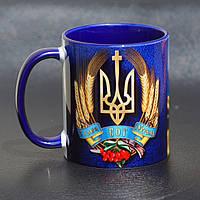 """Чашка """"Україна. З нами Бог"""""""
