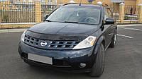 Дефлектор капота (мухобойка) Nissan Murano 2002-2009
