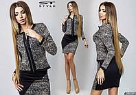Костюм юбка и пиджак леопардовый принт