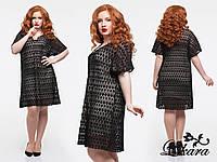 Модное комбинированное платье чёрный гипюр+белый трикотаж, больших размеров. Арт-5651/21