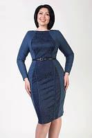 Платье для стильных женщин