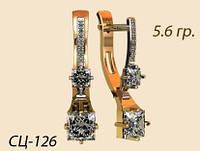 Модные серёжки из комбинированного золота 585* с различными камнями