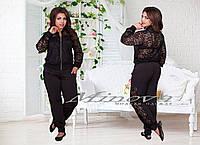 Черный костюм кофта и штаны с гипюром