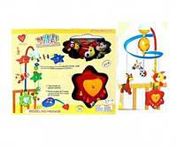 Карусель для малышей на радиоуправлении музыкальная Bambi HB 066