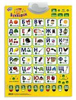 Плакат Говорящий Букваренок для детей обучающий (украинский язык) Joy Toy 7031
