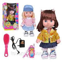 Кукла интерактивная Але, Ляля для девочки ZYI 00001-5-6