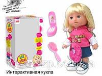 Кукла интерактивная Але, Ляля для детей ZYI 00001-1-2
