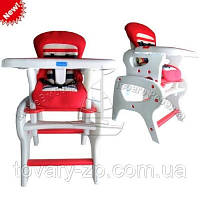 Стульчик для кормления детей со столиком трансформер Bambi M 0816-3