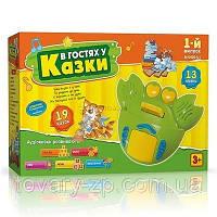 В гостях у сказки Краб игра обучающая детская Украинский язык M 0430 U I