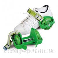 Ролики на кроссовки для катания детей Flashing Roller Profi MS 0031