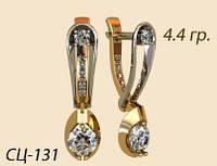 Шикарные из комбинированного золота серёжки 585 пробы с различными камнями