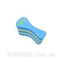 Колобашка для плавания Volna Pullboy-4 9054-00