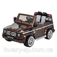 Электромобиль Мерседес Геленваген джип с пультом управления для детей Bambi G 55 R-17 коричневый