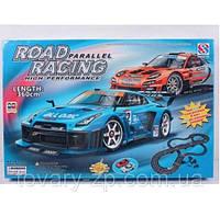 Авто трек гоночный детский от сети Road Racing 1206 А