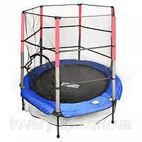 Батут детский спортивный с защитной сеткой Profi Action MS 0495