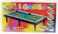 Бильярд детский настольный игровой набор 7в1 Leon 30037