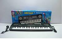 Пианино-синтезатор детский Звезда от сети с микрофоном SD4901