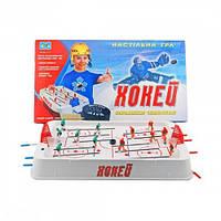 Хоккей настольный детский игровой набор 111-U